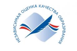 Независимая оценка качества образования 2018